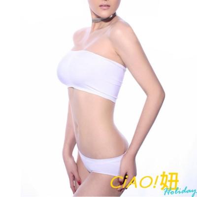防走光抹胸素面鬆緊小背心 (共二色)-CiAO妞 holiday