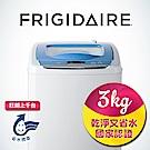 美國Frigidaire富及第 3kg省水標章洗衣機