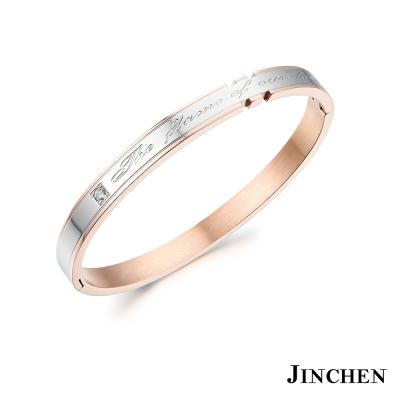 JINCHEN-白鋼炙熱的愛-情侶手環