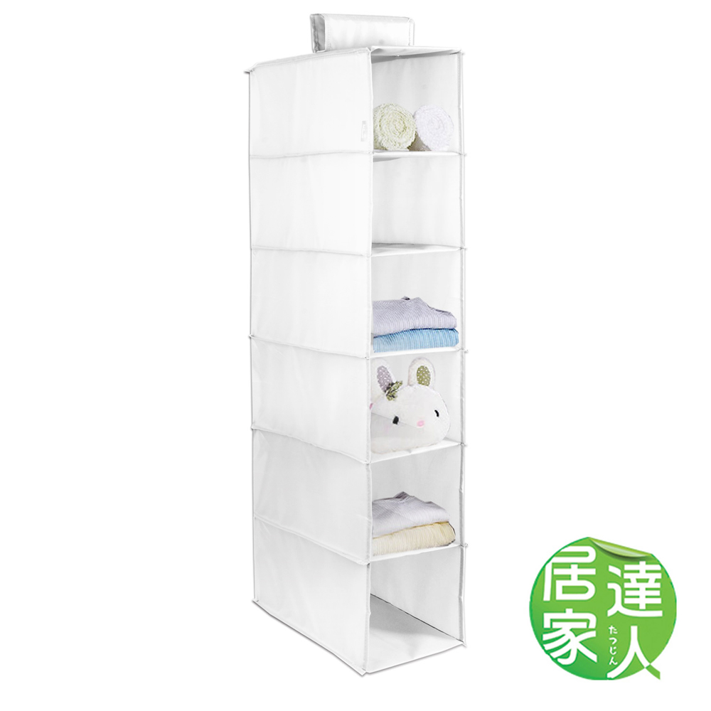 居家達人 吊掛式六層收納袋/置物袋 (白色)