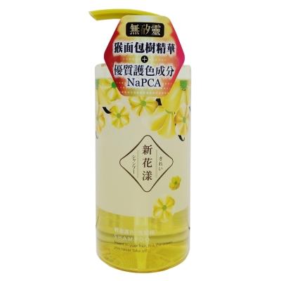 新花漾 輕盈護色洗髮精-600g