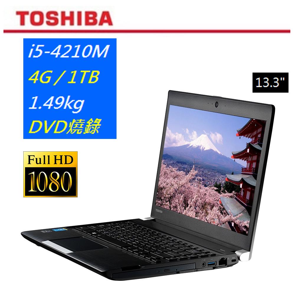 TOSHIBA R30-A 13吋FHD筆電(i5-4210M/4G/1T/W8)