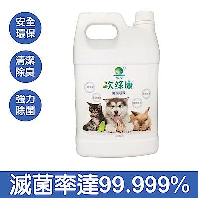 次綠康 寵物 除菌清潔液  4L補充瓶 1入