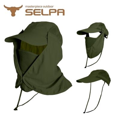 【韓國SELPA】UPF50+多功能透氣遮陽帽