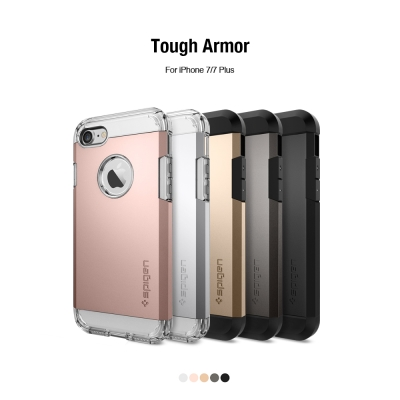 Spigen iphone 7 Tough Armor 美國軍規認證防震保護殼