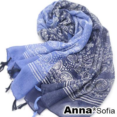 AnnaSofia 典緻古紋雙色拼接 流蘇墬披肩圍巾(藍系)