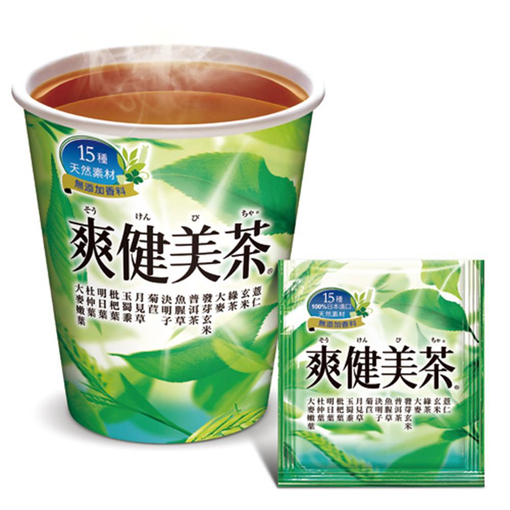 爽健美茶 茶包(2.5gx30入)
