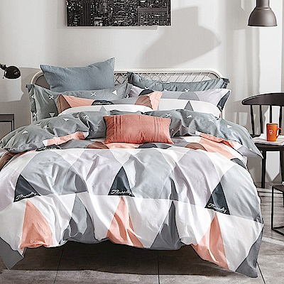 Ania Casa-台灣製 100%純棉 - 加大床包被套四件組 - 夢幻幾何-桔