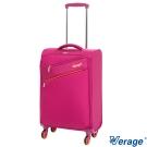 Verage 維麗杰 19吋二代極致超輕量登機箱 玫紅