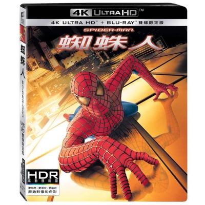蜘蛛人 (UHD+BD雙碟限定)  藍光 BD