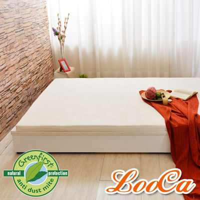 LooCa 法國Greenfisrt天然防蹣防蚊5cm乳膠床墊-白 單人3尺