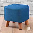 漢妮Hampton亞緹小椅凳-牛仔藍