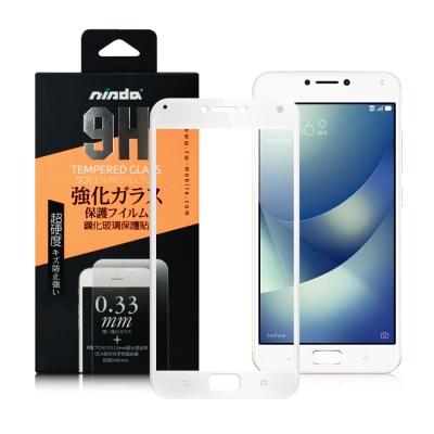NISDA ZenFone 4 Max ZC554KL 5.5吋 滿版鋼化玻璃保護貼