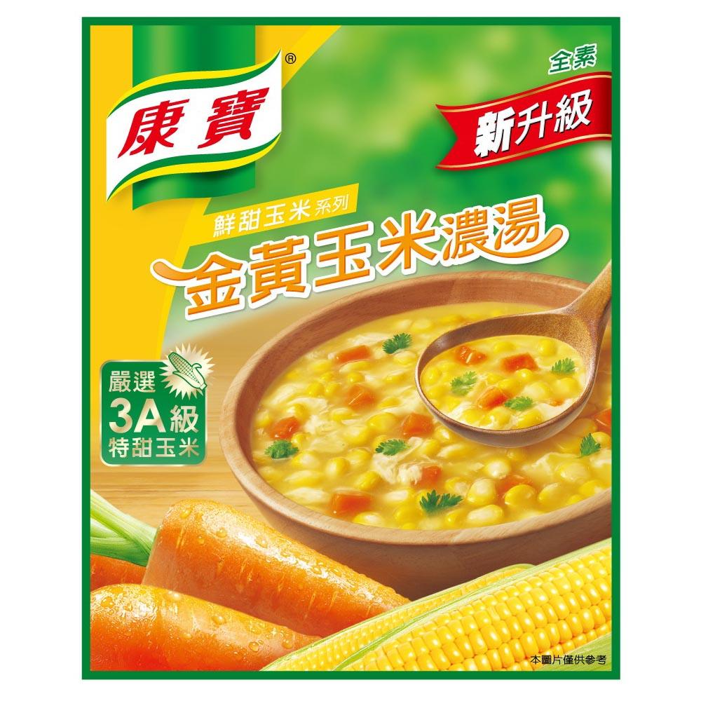 康寶 新金黃玉米濃湯(64gx2入)