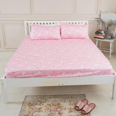 米夢家居-台灣製造-100%精梳純棉雙人加大6尺床包三件組-北極熊粉紅