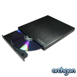 archgon 8X外接DVD燒錄機 MD-8102S / 採Panasonic機芯