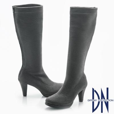 DN 優雅百搭 素面微金蔥彈性布修身長靴-灰