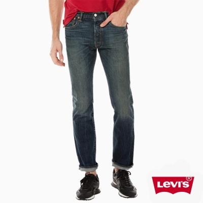 Levis 男款 501 中腰排扣直筒牛仔長褲 無彈性