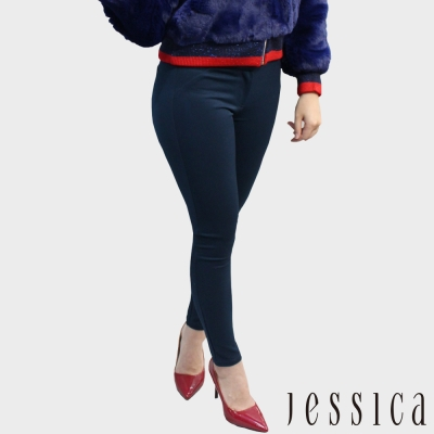 JESSICA - 百搭簡約素面合身長褲(藍)