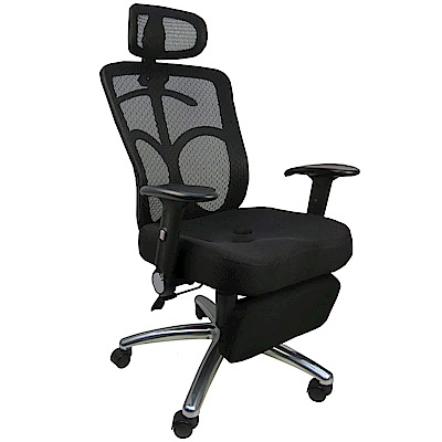 Design-   LOGIS-紳士3D工學坐臥兩用置腳台全網辦公椅/電腦椅