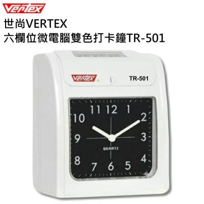 世尚VERTEX 六欄位微電腦雙色打卡鐘TR-501