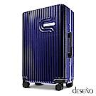 Deseno 棉花糖-24吋PC鏡面細鋁框行李箱(寶藍)