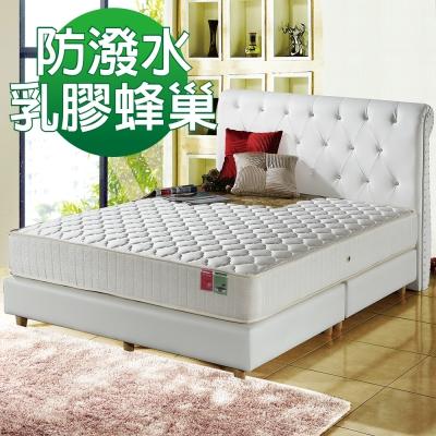 MG珍寶-乳膠抗菌-蜂巢獨立筒床墊-雙人加大6尺