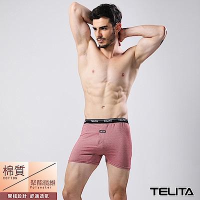 男內褲 雙色紗針織平口褲/四角褲  紅色  TELITA