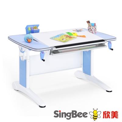 SingBee欣美 皇家全能桌(小)-藍色122x77x75cm