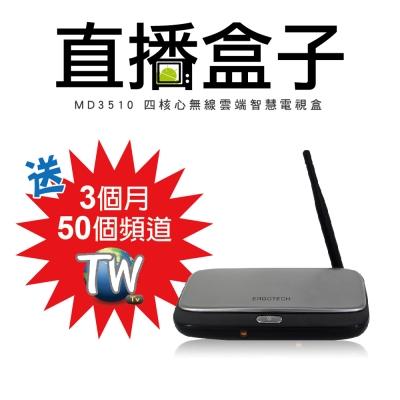 人因 直播盒子 台灣好無敵全配版 4K智慧電視盒