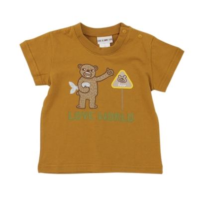 愛的世界-純棉圓領熊出沒印圖短袖T恤-咖啡-1-2