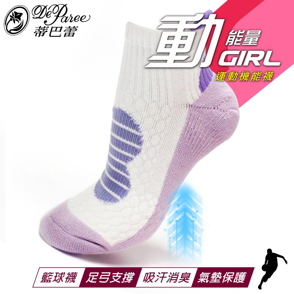 蒂巴蕾Sporty Girl運動機能籃球襪