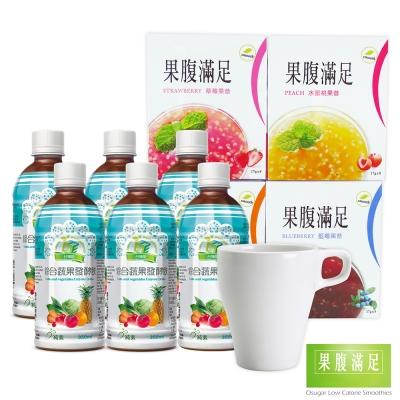 果腹滿足-低卡飽足水果果昔4盒-台機能綜合蔬果酵素