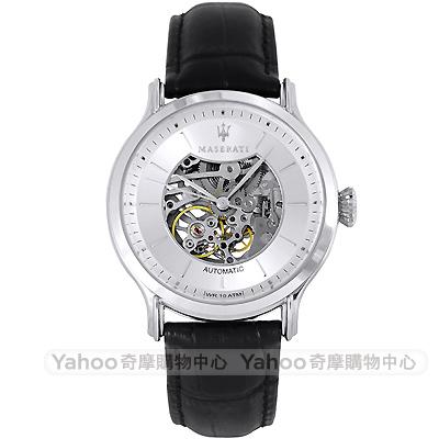 MASERATI 瑪莎拉蒂EPOCA真皮鏤空機械手錶-銀X黑/41mm