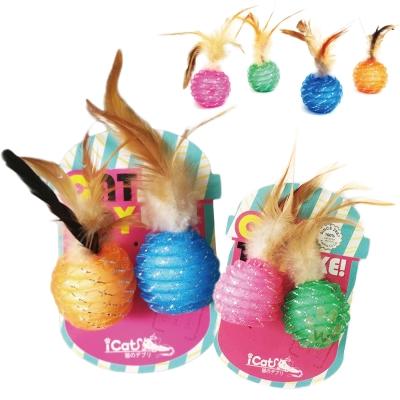 寵喵樂《逗貓玩具-球+羽毛玩具》2入/一組(LWT-88178)