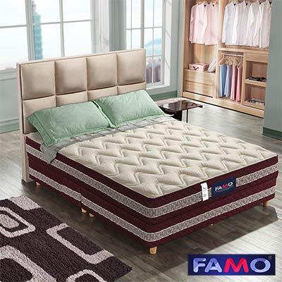 法國FAMO 二線 背柔 硬式床墊 針織+記憶膠麵包床 雙人加大6尺