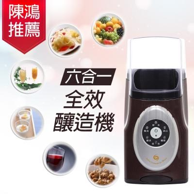 陳鴻-六合一全效釀造機CE-1000FI-001(快)