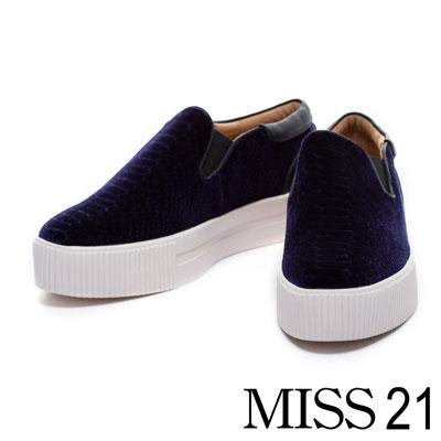 厚底鞋MISS 21 優雅柔軟蛇紋絨布厚底休閒懶人鞋-紫