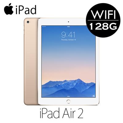 組合包-Apple-iPad-Air2-WI-FI