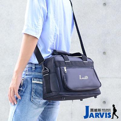 Jarvis賈維斯 側背包旅行袋 大小變型LEAD