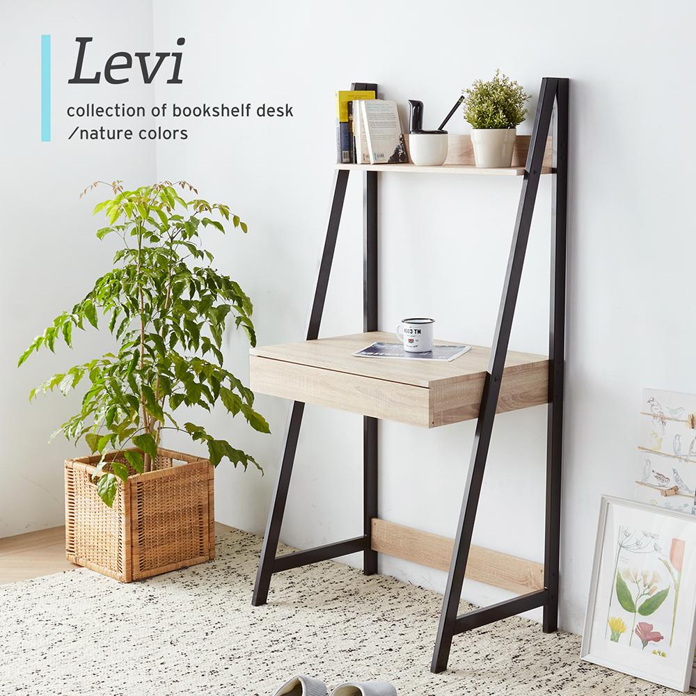李維工業風原木書架型書桌