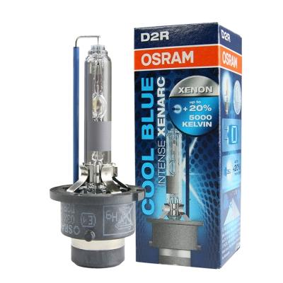 OSRAM 66250CBI D2R 5000K 加亮20% HID燈泡(公司貨保固一年)