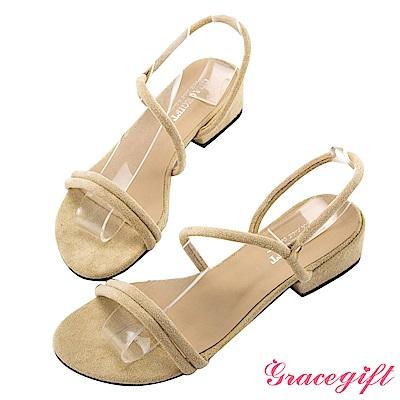 Grace gift-絨布不對稱雙細帶涼鞋 杏