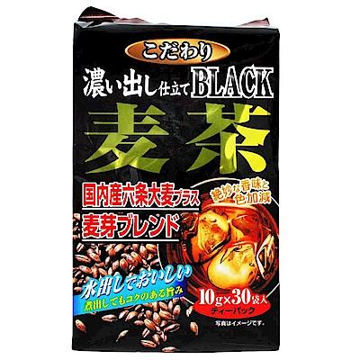 長谷川 茶工房黑麥茶(10gx30袋)