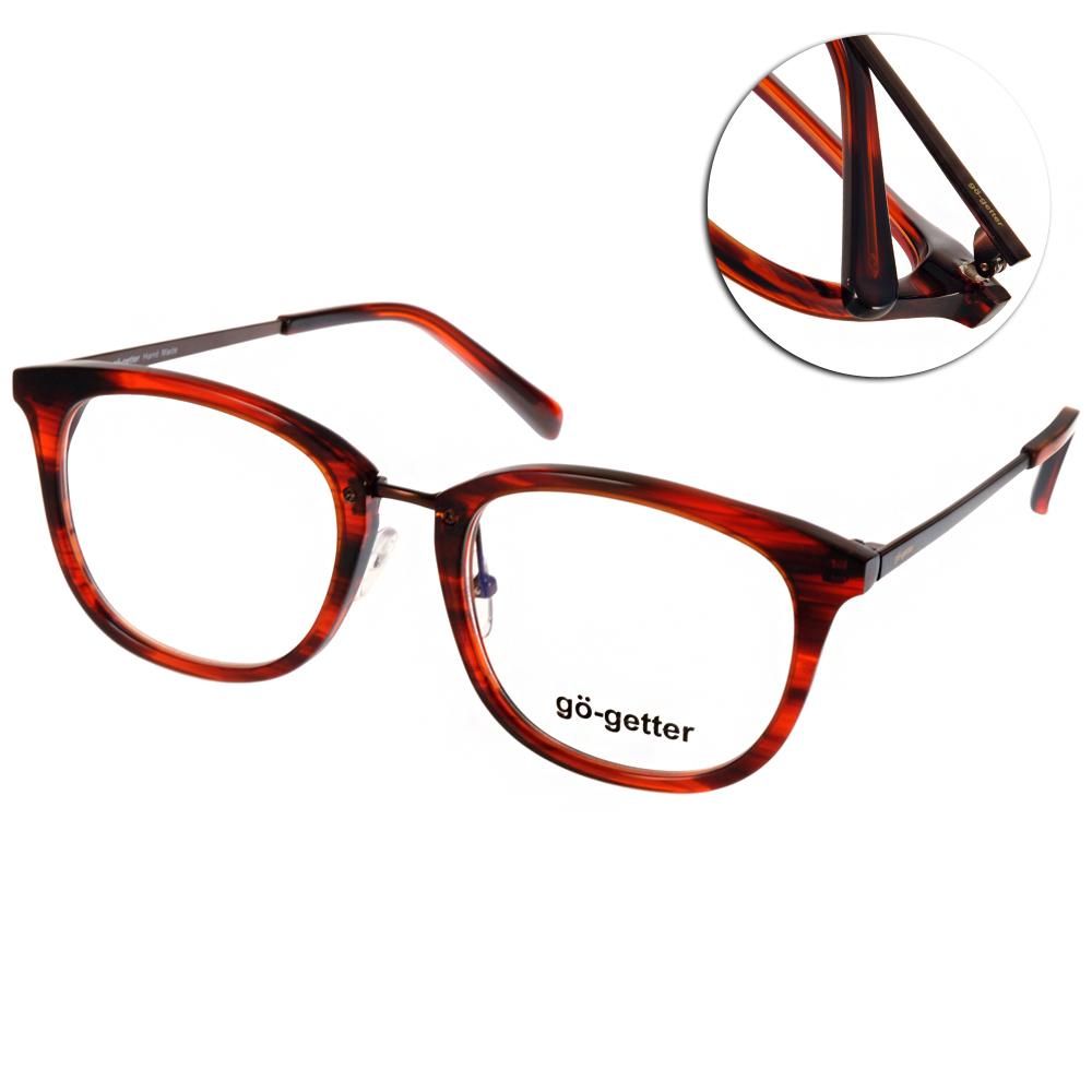 Go-Getter眼鏡 韓系潮流/流線棕#GO2002 BR
