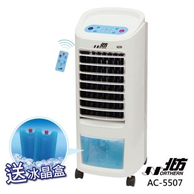北方移動式冷卻器 AC-5507