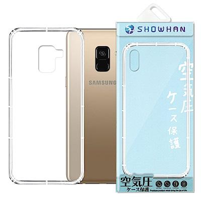 【SHOWHAN】Samsung Galaxy A8 (2018) 空壓手機殼