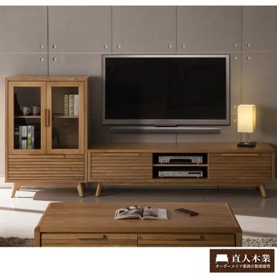 日本直人木業 SMART簡約182CM電視櫃加展示櫃 (264x46x121cm)