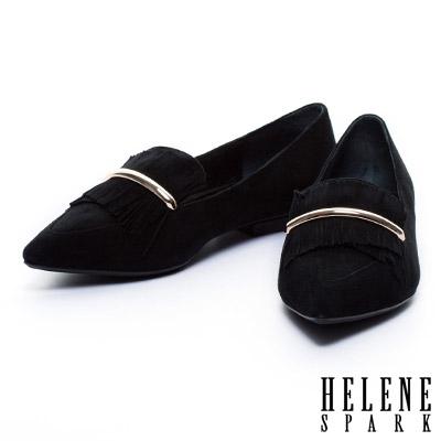 平底鞋-HELENE-SPARK-金屬條流蘇造型羊麂皮尖頭平底鞋-黑