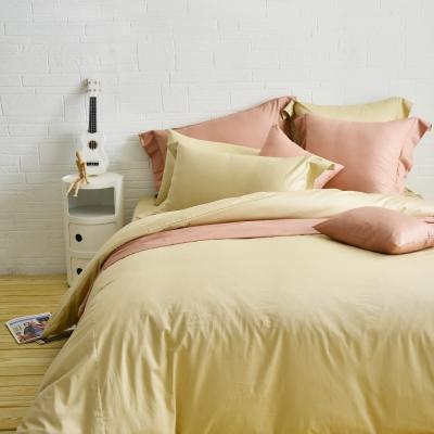 Cozy inn 簡單純色-奶茶金-200織精梳棉四件式被套床包組(加大)